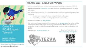 PICARE Information